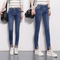 Wholesale Korean Casual Stripe Pants Women - Autumn and winter jeans slim pencil pants Korean stretch pants casual pants