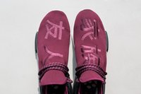 badminton news - 2017 news TOP quality Men Pharrell Williams Burgundy Human Race NMD Chinese Friends And Family Running Shoes HumanRace real Boost Runner