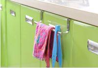 Wholesale Stainless Steel Cabinet Cupboard Door Hanging Rack shelf Towel Bar Holder scouring pad holder Bathroom
