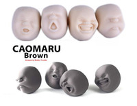 aa funny - Vent Human Face Ball Anti stress Ball of Japanese Design Cao Maru Caomaru White Funny Decompression Toy Aa a Gift