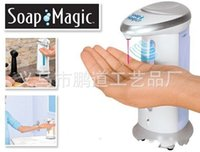 Wholesale Soap Magic Liquid Soaps Dispenser Automatic Induction Menial Servant Dispensers Container Yamen Runner New Arrival Hot Sale bn