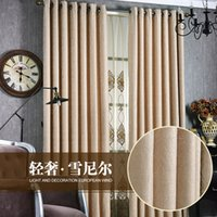 Wholesale Hot style fashion popular cotton and linen curtains shading sitting room linen order hotel engineering pure color curtain cloth curtain fini