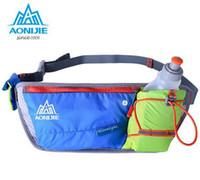 bag ride - AONIJIE Outdoor Run Ride Movement Pockets Marathon Kettle Purse Male Phone Package Female Super Light Waist Bag