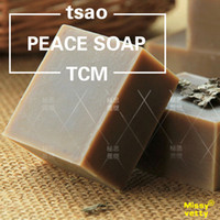 allergy cold - Wormwood handmade soap clearing damp anti allergy prevention of miscarriage antiphlogosis relieve itching pure cold process soap