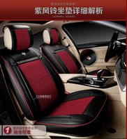 ats skirts - Dedicated to Cadillac ATSL SRX XTS ATS Four Seasons Universal Seat Ice Skirt Summer Car Cushion