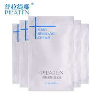 Wholesale New arival PILATEN Hair Removar Cream Painless Depilatory Cream For Leg Armpit Body g Hair Removal Cream10g DHL