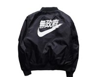 Wholesale new style Anarchy Big sam KANYE WEST YEEZUS toursuprem MA1 Japanese Merch BOMBER Flight pilot jacket big size XL XL