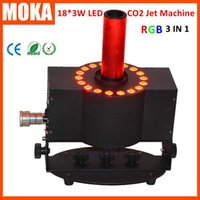 Wholesale 18 W LED co2 jet machine co2 effect LED rgb in1 CO2 jet Cannon blaster with hose shot m Co2 fog smoke