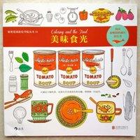 acheter les colorants alimentaires coloriage et le livre de coloriage alimentaire colorear livres colorier - Acheter Colorant Alimentaire
