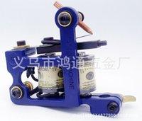 Wholesale High grade tattoo machine tattoo machine coil machine play fog secant professional tattoo equipment