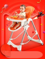 Wholesale 2017 new baby chair folding multifunctional portable baby table can sit and lie color