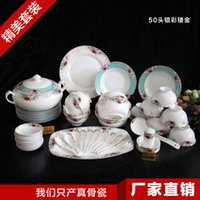 Wholesale Dinner set Tableware ceramic porcelain British pieces fine bone China lunxury Gift Noble kitchen ware Floral Intersect Gold Silk