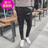 Wholesale Limited Edition New Mens Sport joggers Faux Leather Patchwork Skinny Sweatpants Casual Swag Pu Military Trouser