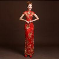 antique style wedding dress - 4 Color Fashion Red Lace Bride Wedding Qipao Long Cheongsam Chinese Traditional Dress Slim Retro Qi Pao Women Antique Dresses