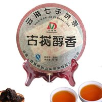 Wholesale 2012 China Yunnan First Grade Loose Leaves Pu Er Pu erh Tea Red tea Yunnan qi zi Tea cake g