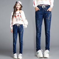 Cheap Junior Jeans | Free Shipping Junior Jeans under $100 on ...