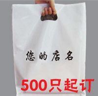 Venta al por mayor- 500pcs / lot los 30x40cm personalizó los bolsos de las compras de la insignia de la compañía / la insignia imprimió el bolso de empaquetado plástico / las bolsas plásticas del regalo de la insignia de encargo