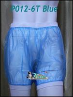 Wholesale 2 pieces ADULT BABY incontinence PLASTIC PANTS Transparent P012 T Full Size M L XL