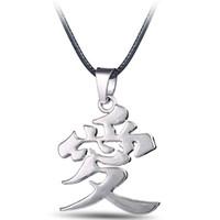 achat en gros de mots chinois aiment-MJ Jewelry Anime Naruto Gaara Gourd Love Logo Chinois Word AI LOVE Pendentif Collier en métal