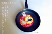 Wholesale Baking Dishes Pans Kitchen Dining Bar Kitchen Dining Bar Fry dis Not sticky pot A dish for frying and bakingh