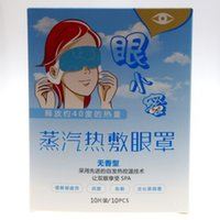 Wholesale Eye Small Honey Steam Heat Patch Take Good Care Of The Eyes Of One Of The Necessities