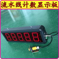 automatic conveyors - LED digital quantity automatic production line counter counting line conveyor belt induction display board digit
