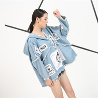 belted denim jacket - 2017 new fall denim jacket hedging female short paragraph Harajuku letters printed drawstring Jean jacket fleece