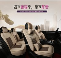 alfa blue - New Chery A5A3A1E3E5 tiger Fengyun Qiyun four seasons general seat cushion dedicated flax car cushion