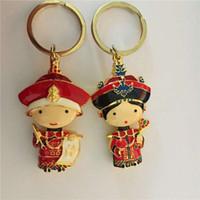 Wholesale Chinese style wedding key chain