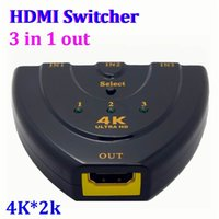 Wholesale 300pcs K K Port HDMI Splitter sp1080P D Switcher x1 Auto Switch In Out Converter Cable support all For Apple PS4