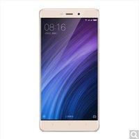 Android couleur email Prix-Chine-fait des téléphones intelligents Aucun téléphone de serrure (3GB + 32GB) 4G téléphone mobile or argent gris en trois couleurs facultatif