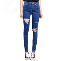 Sexy Skinny Ripped Jeans Price Comparison   Buy Cheapest Sexy ...