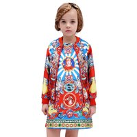 Wholesale Baby Girls Dress Coat Sets Children Girls Clothing Set Princess Designer Kids Tracksuit Toddler Girls Flower Print Fashion Kids Clothes