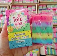 Wholesale By DHL OMO White Plus Rainbow Soap in Mix Color Skin Whitening Anti Aging Size g