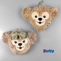 Wholesale Cute Cartoon bear Dolls Plush Stuffed Toys Duffy bear Shelliemay Plush mirror gift for girls