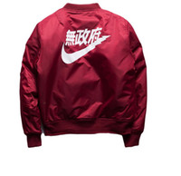 Wholesale The new leisure tide baseball flying suits Yuwen Le Mianfu jacket men and women jackets work fine welcome customization Thank you