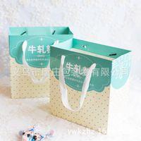 Wholesale Nougat dessert food bag handbag blue little bag thickened clearance