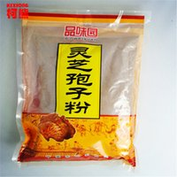 anti aging medicine - C TS046 Ganoderma Lucidum g Lingzhi Wild reishi Spore Powder Chinese herbal medicine Anti cancer and anti aging