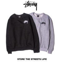 Wholesale Men Hoodies autumn winter New European hip hop Crooks Brand Hoody Men sweatshirt black hip hop Sweatshirts ding
