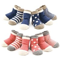 Wholesale Cheap Cotton Baby Kids Socks Children Socks Loose Cotton High Quality Toddler Ankle Socks High Socks Pairls Per MC0427