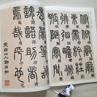 Wholesale Chinese calligraphy book Seal seal brush copybook QianZiWen Beitie