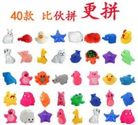 Wholesale Baby Bath Toys Multi Animals Shower Children playing with water toys Pig Cat Tortoise Dolphin F0106