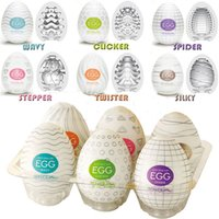 Wholesale Crazy Price Limited Top Seller TENGA EGG Masturbators Pocket Pussys Adult Sex Toys Styles Japan Male Egg Onacup