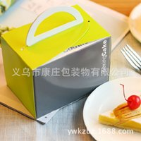 Wholesale Baking box cake box cookies pastry portable box gift box candy color color clearance