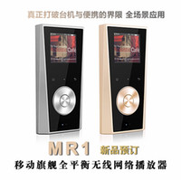 Wholesale 2016 Authentic SOUNDAWARE MR1 Balance FPGA Portable Hifi HD DSD DAC Bluetooth Flagship AMP Amplifer Wifi APP Music Player MP3