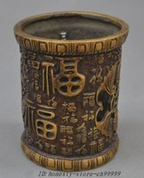 antique chinese pots - Christmas Marked Old Chinese pure bronze Fengshui Wealth Bat brush pot pencil vase Jar Halloween