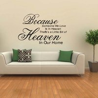 art heaven - Because Love In Heaven Wall Quotes Vinyl Decals Stickers Decor Family Bedroom Sitting Room Art Diy