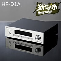 Wholesale HiFi360 HF D1A HDMI DTSAC3 DTS DIGITAL AUDIO DECODER USB DAC Decoder Dual Decoding Lossless Music Player DTS player