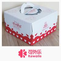 Wholesale Happy birthday portable birthday cake box