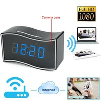 activate infrared cameras - 1080P HD Wifi Network Hidden Camera Clock Indoor Motion Activated Video Recorder DV Camcorder for APP Remote View Lens RJ45 Ethernet